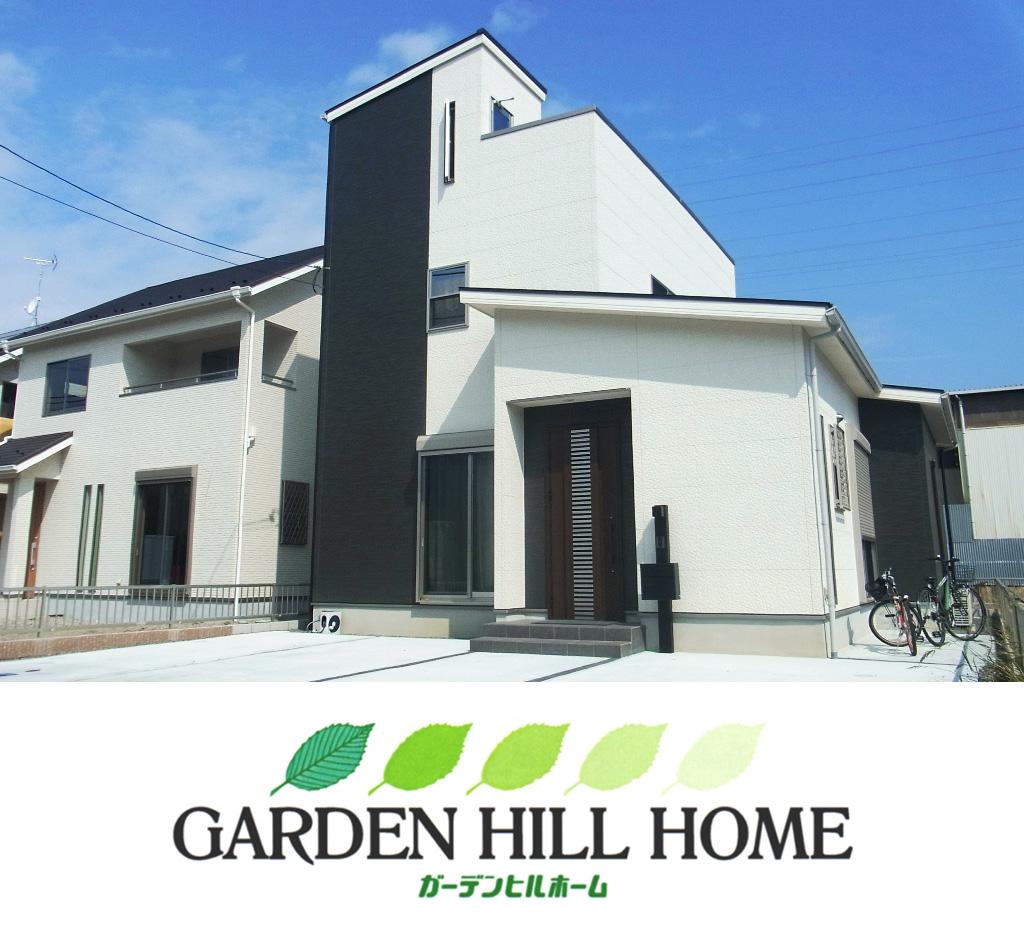 ガーデンヒルホーム